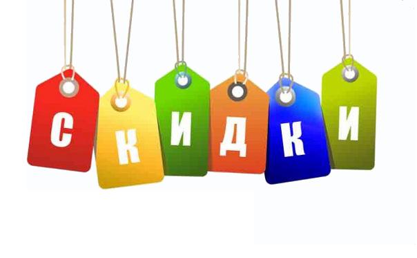 Канака Крым Акции 2015