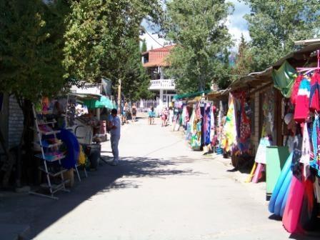 Рынок в Канакской балке